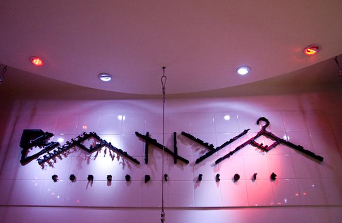 Banya concept store