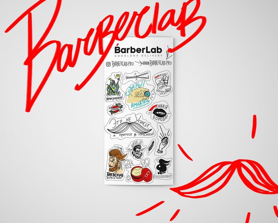 Рекламные наклейки Barberlab