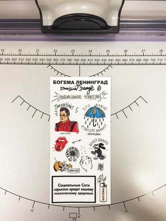 Создание рекламных стикеров для Bogema Leningrad