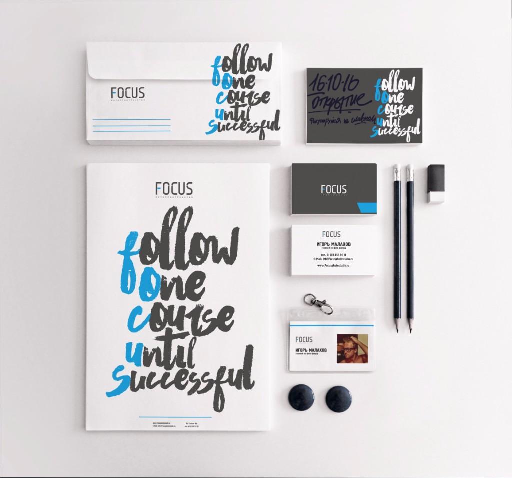Фирменный стиль для Focus