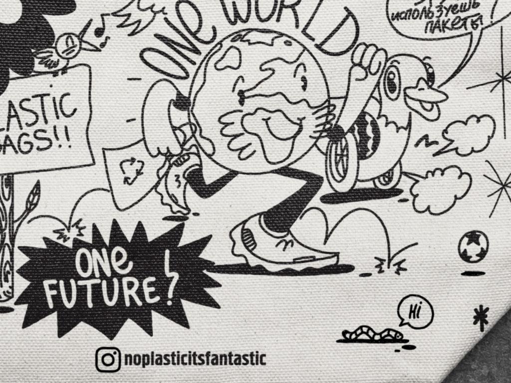 Noplasticitsfantastic