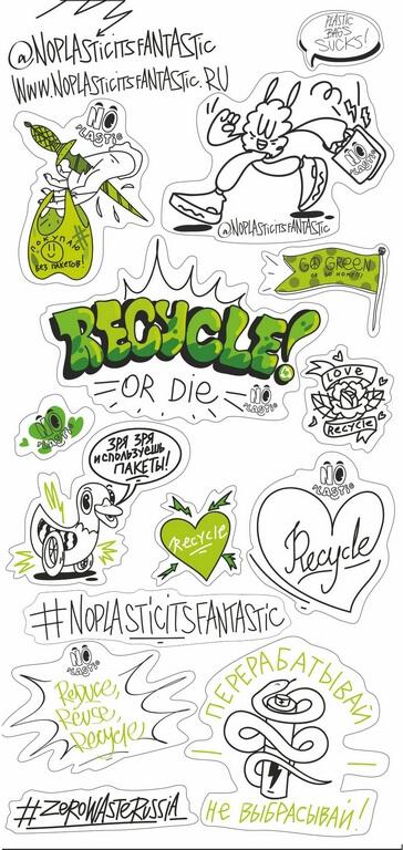 Создание рекламных стикеров для No Plastic Its Fantastic