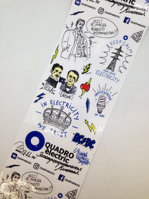 Quadro Electric