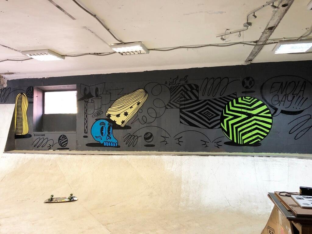 Граффити оформление для Skatedom