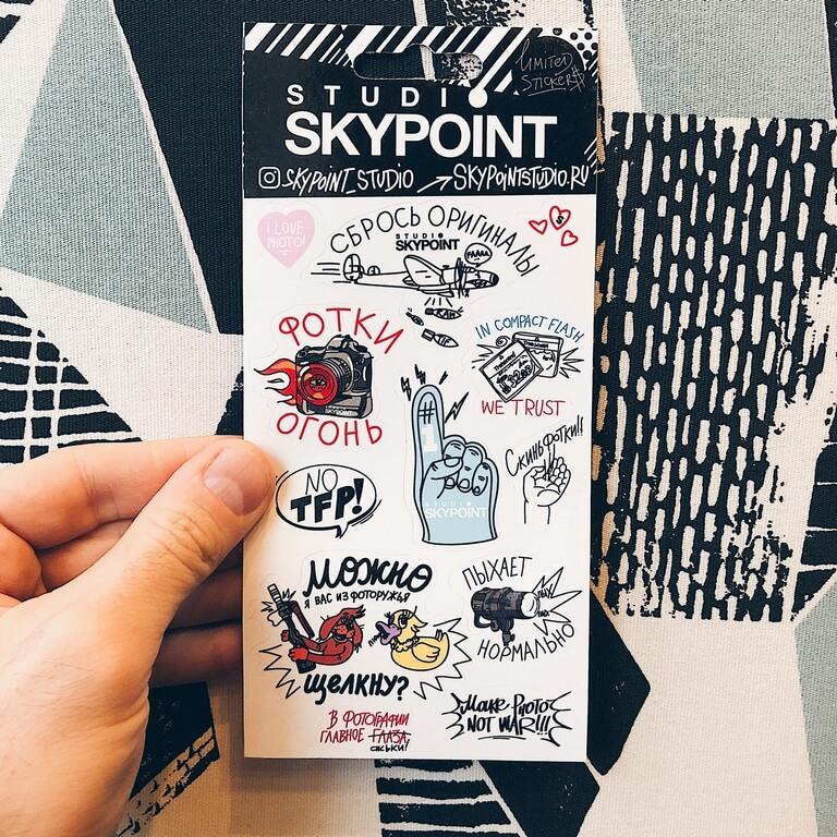 Создание стикеров для фотостудии Skypoint