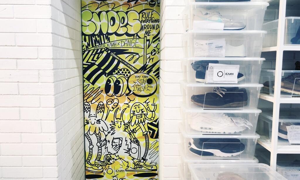 Создание граффити для химчистки Sneaker Клин