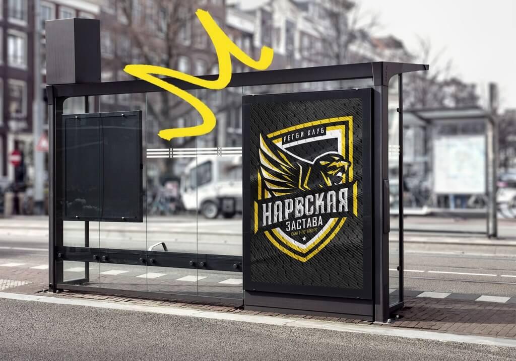 Создание фирменного стиля для регби клуба «Нарвская застава»