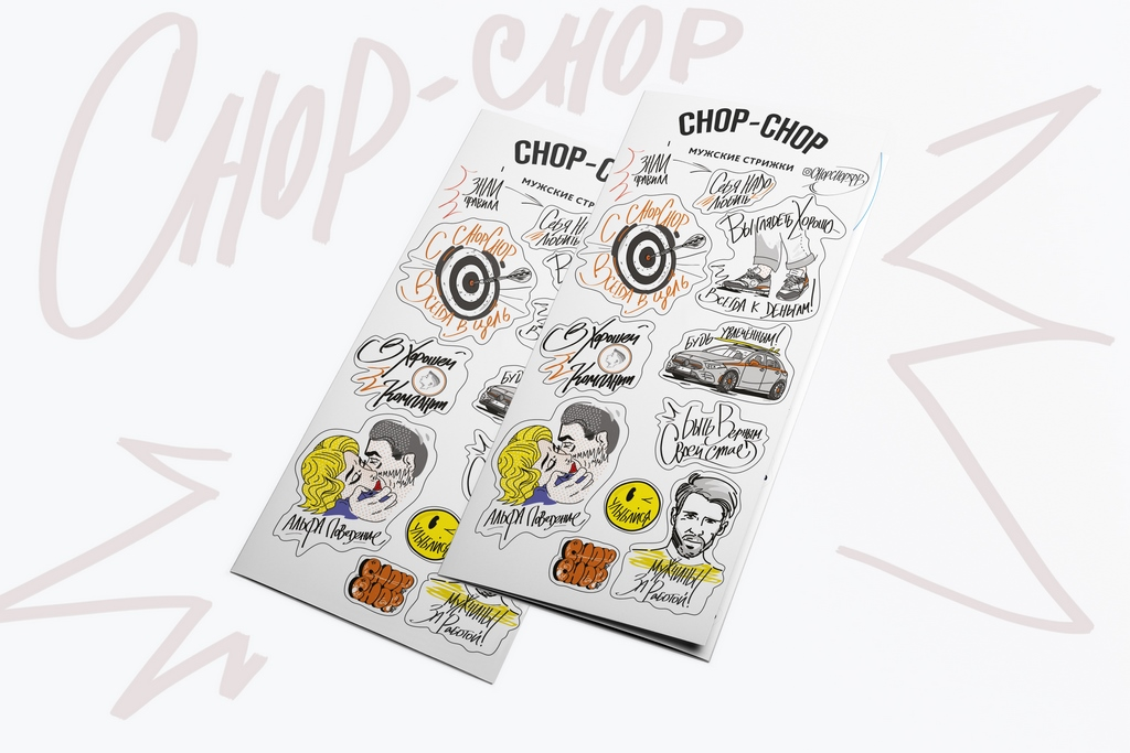 chop chop stickerset